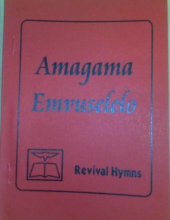 amagama-emvuselelo