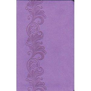 kjv-holy-bible--compact-ultraslim-edition
